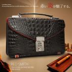 【送料無料】セカンドバッグ メンズ RED SMITH 高級牛革 リアルクロコダイル型押し 男性 紳士 レッドスミス bag 本革鞄 カバン
