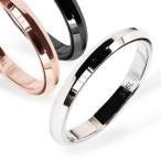 【メール便送料無料】サージカル ステンレス リング ペアリング レディース メンズ ギフト RING 指輪 プレゼント ゆびわ