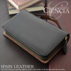 【送料無料】セカンドバッグ メンズ CIENCIA(シエンシア)高級スペインレザーダブルファスナーミニセカンド/財布機能付き