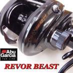 アブ Revo Beast / レボ ビースト RVO3 BEAST 左ハンドル