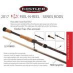 定価の15%オフ セール実施中!キスラー KLX FEEL-N-REEL グラスコンポジッドシリーズ