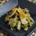 山のお味漬(湯原産青菜と菊芋などの刻み醤油漬)  ご自宅・ご贈答・お取り寄せ