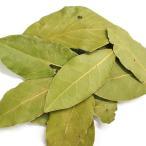 ローレル 月桂樹 乾燥 葉10g 【常温】【クリックポスト対応】