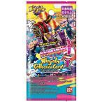 【おもちゃタイムセール】【BOX】ニンジャラコレクションカード Vol.1(10パック入り)
