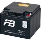 古河電池  標準タイプ  12m24B (12V24Ah/20HR)小形制御弁式鉛蓄電池