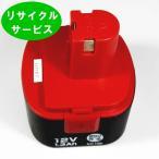 リサイクルバッテリー 12V コーナン用 【ICD-122K】