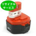 リサイクルバッテリー 12V マキタ用 【1250】*