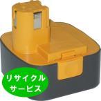 リサイクルバッテリー 12V パナソニック用 【EZT901】*