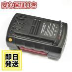 安い A3640LIB 5.0Ah ボッシュ用 36Vバッテリ- 互換品【送料無料】