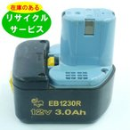 在庫リサイクルバッテリー 12V 日立用 【EB1230R】