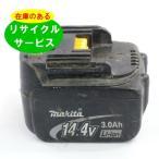 在庫リサイクルバッテリー 14.4V マキタ用 【BL1430】