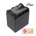 送料無料 BN-VG138電池 Victor  BN-VG129 BN-VG121 BN-VG107 BN-VG108 BN-VG109 完全互換バッテリー ビクター リチウムイオンバッテリーGZ-HM155