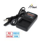 SONYソニー NP-FW50互換急速プレミアム充電器  デジタル一眼カメラ バッテリー チャージャー(メーカー純正互換電池共に対応)