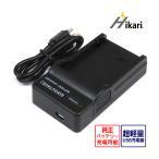 送料無料 LP-E8 Canon キャノン 互換USBチャージャー イオス キス対応 EOS Kiss X5 / EOS Kiss X6i / EOS Kiss X7i / EOS Rebel T2i / EOS Rebel T3i