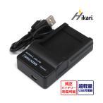 Canon キャノン CB-2LY / NB-6L 互換USB充電器 純正バッテリーも充電可能 IXUS 85 IS / IXUS 105 / IXY 10S / IXY 200F / PowerShot S200 イクシー