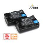2個セットCanon LP-E6 マルチパワーバッテリーパック BG-E6 / BG-E7 / BG-E9 / BG-E11 / BG-E13 / BG-E14 用