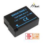 PANASONIC 互換バッテリー DMW-BLC12 DMC-G6 / DMC-FZ1000/Panasonic: LUMIX