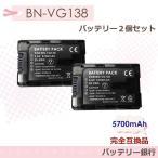 2個セットVICTOR BN-VG138 BN-VG129 BN-VG121 BN-VG107 BN-VG108 BN-VG109 互換バッテリーGZ-EX250、GZ-E280、GZ-E320