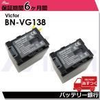 VICTOR BN-VG138/BN-VG121 互換バッテリービクター BN-VG107/ BN-VG108/ BN-VG109/ BN-VG114/ BN-VG119/ BN-VG121
