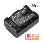 エブリオGZ-E117BN-VG114/BN-VG108バッテリー /ビクターVICTOR(JVC)デジタルビデオカメラ、GZ-E565、GV-LS1、GV-LS2