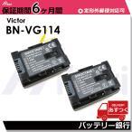 2個セット互換バッテリー VICTOR BN-VG109/BN-VG119/BN-VG129/BN-VG107/ BN-VG108/ BN-VG114/ BN-VG121/ BN-VG138代用品