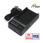 Panasonic DMW-BMA7 互換可能バッテリー:DMW-BMA7, CGA-S006:LUMIX DMC-FZ50,LUMIX DMC-FZ30/LUMIX DMC-FZ7