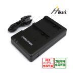電池2個まで同時充電可能 USB充電器デュアルチャネルSONY NP-FV100/NP-FV70/NP-FV60/NP-FV50/NP-FH100 対応互換充電器 BC-TRV