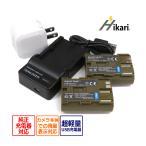 Canon BP-508、 BP-511、 BP-511A互換バッテリー 2個と急速互換USB充電器CB-5L の3点セットCanon EOS シリーズ