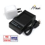 ★コンセント充電可能★Panasonic DMW-BLE9 DC-GF9対応 対応急速互換USBバッテリー チャージャーDMW-BTC9  DMC-GF3/DMC-GF5  DMC-LX9 (a1)