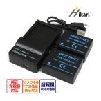DMW-BLC12 純正互換ともに対応    DMC-FZH1/DMC-G6デジタルカメラ対応  互換バッテリー2個と充電器チャージャーDMW-BTC6の3点セット