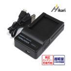 NB-10L キヤノン CANON 残量表示可能 完全互換バッテリー PowerShot G1 X/ PowerShot G15/ PowerShot G16/ PowerShot G3 X