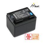 キヤノンCanon BP-727大容量3300mah完全互換バッテリー(グレードAセル使用) HF R52 R42 M52 M51 R32 R31カメラ残量表示可