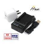 ビクター JVC AA-VF8 対応 USB互換充電器 BN-VF823 BN-VF815 BN-VF808 BN-VF908 等GZ-HD300 / MG220 / MG650 ...