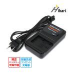 Victor ビクターBN-VG138 プレミアムチャージャー BN-VG114急速互換充電器 GZ-E325、GZ-HM33 エブリオ GZ-E117 Everio GZ-E109