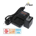 BN-VG138 ビクターバッテリーパック&プレミアム充電器チャージャーAA-VG1 セット  トーカ堂 ジャパネットたかたエブリオ GZ-E117 Everioビデオカメラ