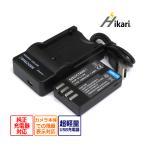 D-LI109 Pentax ペンタックス 互換バッテリー 1個と 互換USB充電器 の2点セット 純正品にも対応 K-r / K-30 / K-50 / K-S1 / K-500 / KP IR / KP J limited