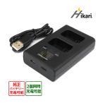 送料無料電池2個同時充電可能 NP-FW50 SONY 互換急速USB充電器デュアルチャネル バッテリーチャージャーα37/α7S/α7 II/α7R/α7/α6000