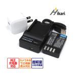 ペンタックス Pentax  D-LI109 大容量対応完全互換バッテリー2000mahと互換急速充電器USBチャージャーLBC-109Jのセット K-r K-30 K-50 K-...