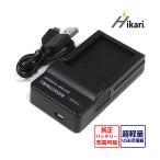 LP-E17 Canon キャノン 急速互換USB充電器カメラ バッテリー チャージャー LC-E17 EOS 8000D, EOS kiss X8i, EOS M3 BG-E18 カメラ対応