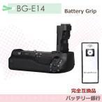 キャノン 完全交換品Canon BG-E14 対応マルチパワーバッテリーグリップ 純正互換品EOS 70D /LP-E6 EOS 80D