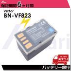 BN-VF815 Victor エブリオ・HD完全互換バッテリーBN-VF823 / BN-VF815 / BN-VF808 大容量3300mah VICTOR(JVC)デジタルビ...