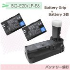 BG-E20  送料無料キヤノン CANON バッテリー2個とバッテリーグリップの3点セット純正互換品 LP-E6 / LP-E6N / EOS 5D Mark IV カメラ専用