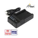 SONY ソニー NP-FZ100 対応急速互換USB充電器 バッテリー チャージャー BC-QZ1  α7 III/α7R III/α9
