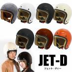 DAMMTRAX JET-D  ダムトラックス・ジェットディー  Men's 全6色