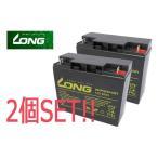 2個セット!! WP20-12I Smart-UPS適合 無停電電源装置・蓄電器用バッテリー