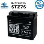 YTZ7S互換 コスパ最強「3点セット割引」 充電済み+廃棄バッテリー無料回収+車両ケーブル(寿命が2倍) (FTZ7S互換) STZ7S 在庫有り・即納