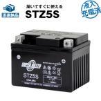 バイク用バッテリー STZ5S・液入・初期補充電済 (YTZ5S、GTZ5Sに互換) スーパーナット 長寿命長期保証 国産純正バッテリーに迫る性能比較