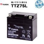 バイク用バッテリー TTZ7SL(シールド型)・初期補充電済 ユアサ(YUASA) 長寿命・保証書付き バイクバッテリー