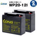 UPS(無停電電源装置) WP20-12I【お得!2
