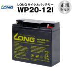 UPS(̵�����Ÿ�����) WP20-12I�ʻ����ѱ������ӡ� ���� LONG Ĺ��̿���ݾڽ��դ� Smart-UPS 1500 �ʤ��б� ��������Хåƥ